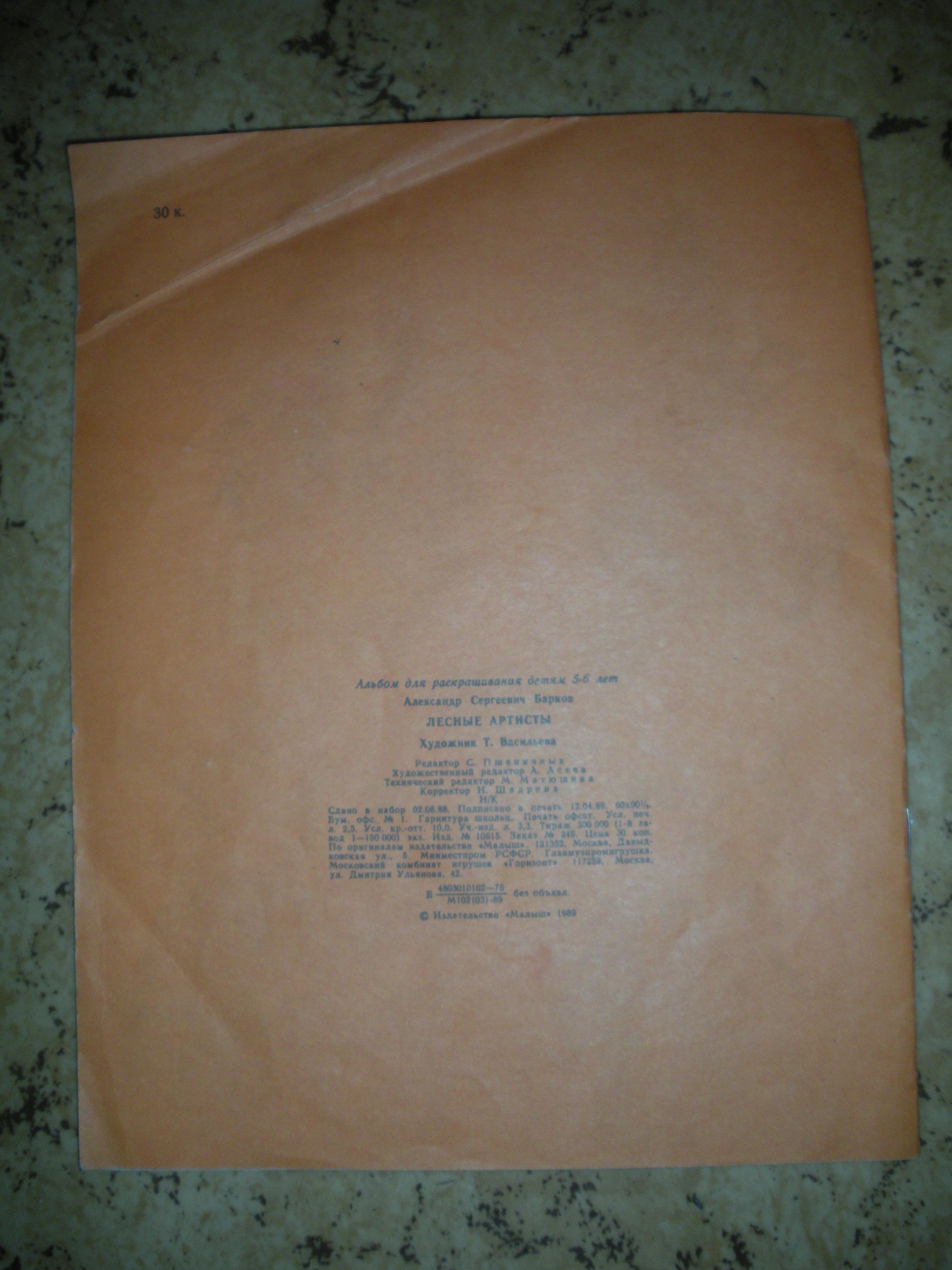 DSCN0510